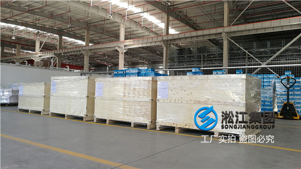 自来水厂用DN700加固型橡胶膨胀节