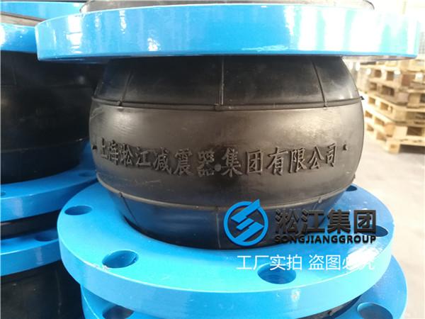 泵房DN150柔性橡胶软连接得到认可