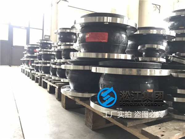 烧结余热锅炉系统橡胶膨胀节材质要求高