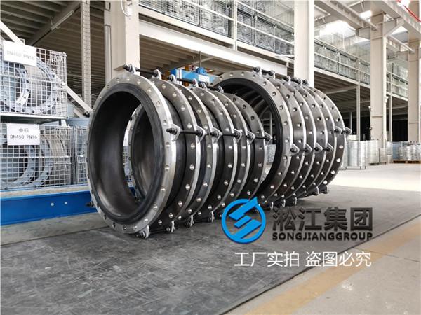 水利枢纽DN800,10kg抗震可挠性柔性软接头