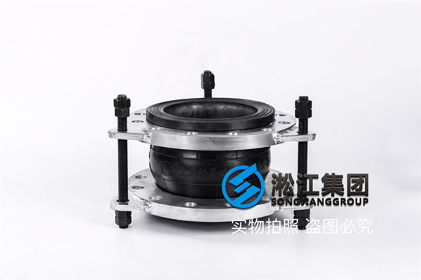 全液智能钻机挠性耐PN25高压橡胶接头