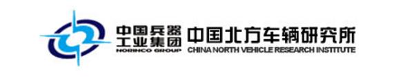 【中国履带式两栖装甲车辆项目】橡胶接头合同