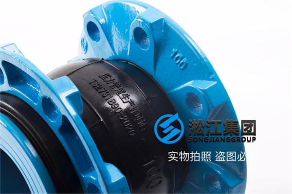 天津离心压缩机「耐负压橡胶软连接」