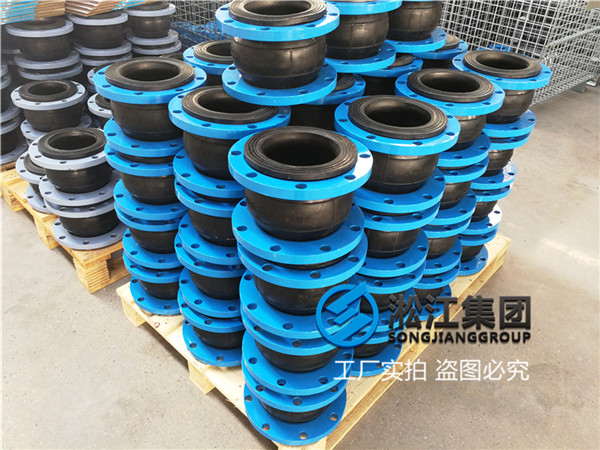 组合水箱橡胶软管补偿器管道降噪