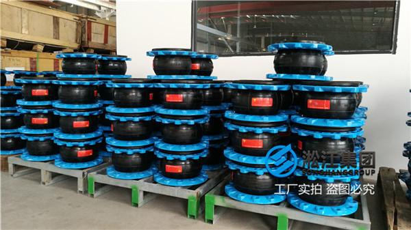 冷冻水循环水泵配套DN200球墨法兰橡胶软管接头
