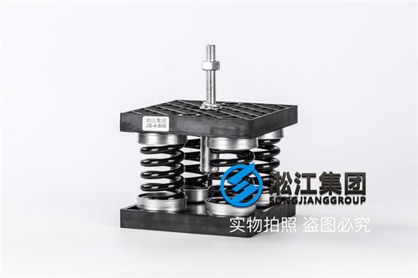 风冷热泵机组设备JSJS-4-800阻尼弹簧减震器