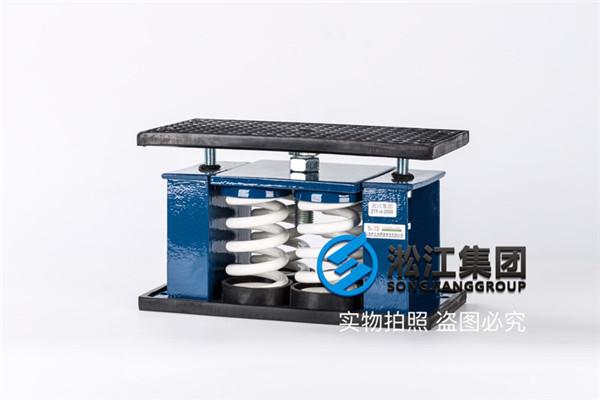 风冷热泵机组设备ztf-800弹簧减震器