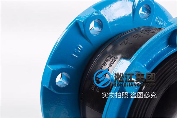 球墨铸铁法兰QT450耐油橡胶接头{韧性高}
