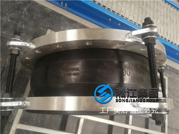 10吨无塔供水设备DN2400球形橡胶软接头适用领域
