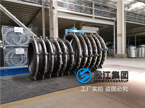 50吨无塔供水设备DN2200橡胶避震接头提高能效