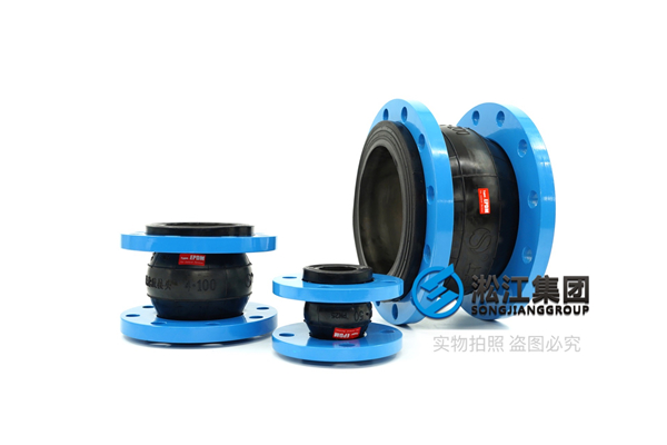 工业热水锅炉橡胶松套接头耐高压橡胶软连接