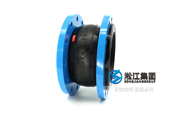 高压水泵耐高压橡胶接头制作方案