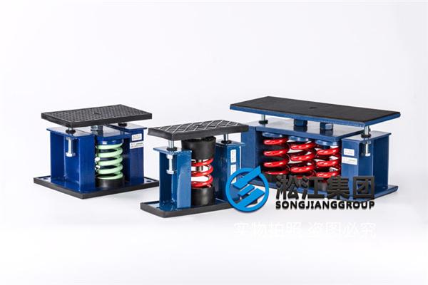 重量约600公斤选用ZTA-160阻尼弹簧减震器