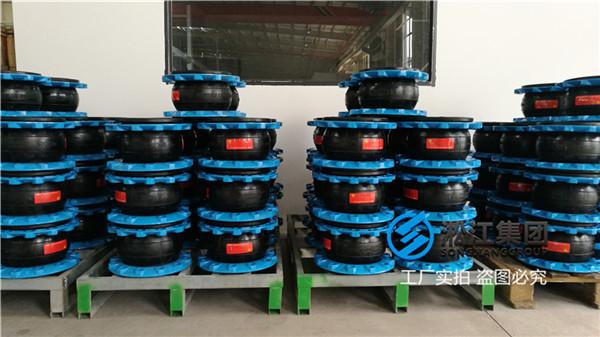 立式管道循环泵NR橡胶避震接头图例资讯