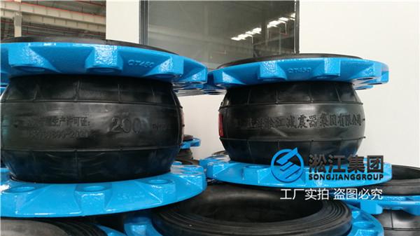 铸铁燃气锅炉DN1600橡胶软接头标准