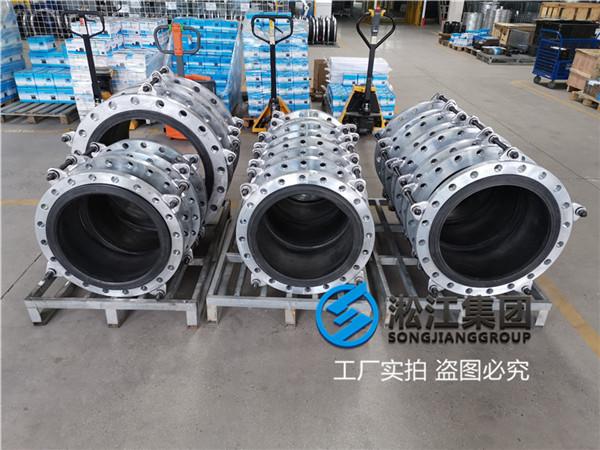 消防自动增压泵14in橡胶挠性管接头