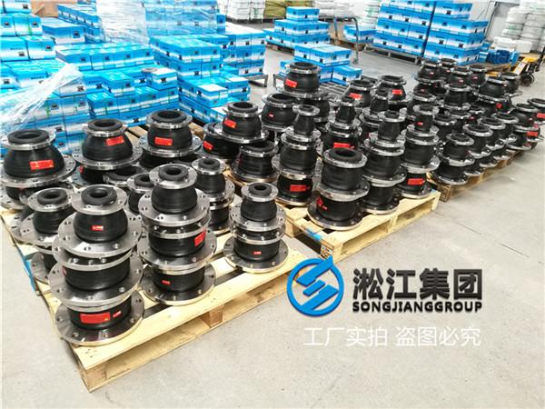 内置循环泵DN100*80橡胶扰性接头致力于管道