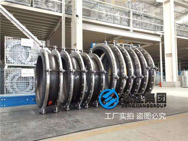 石灰石脱硫DN1000橡胶柔性补偿器市场分析