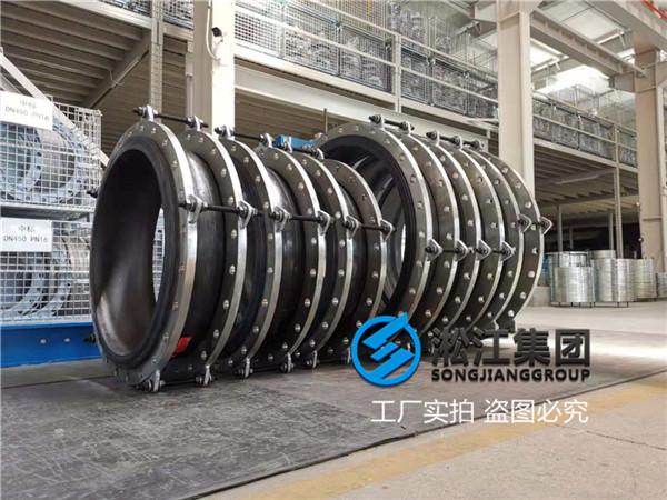 天然气脱硫装置DN2000橡胶软链接使用教程