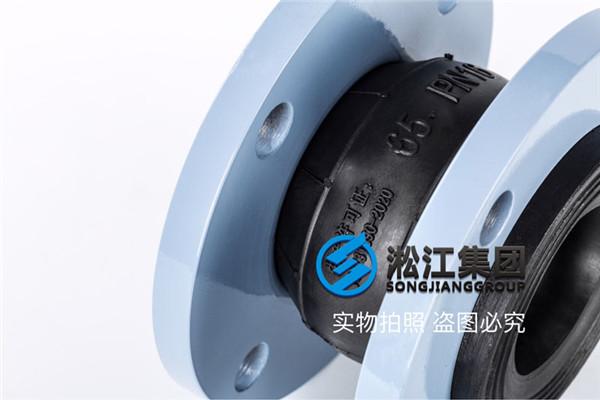 工业水处理工程Q235橡胶挠性接管以诚信生存