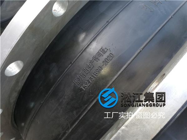 注射葡萄糖生产线DN2400防脱软接头原材料进口