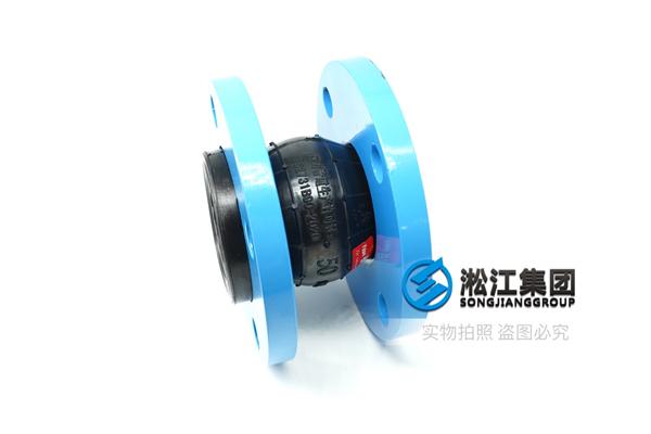 BAC冷却塔橡胶减震接管