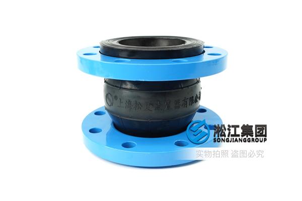 BAC冷却塔橡胶减震接管,管道配件